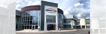 Новый торгово-сервисный центр АВТОРУСЬ!